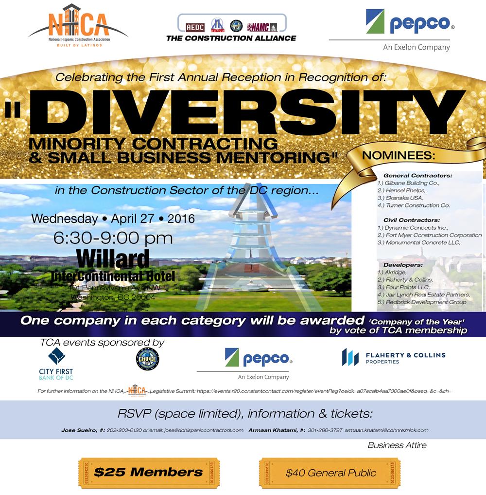 2016 Diversity Event